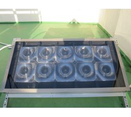 Photovoltaic Machine Making Hot Water for Human Green Co.ltd, image