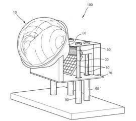 Hemispherical Solar Condenser Lens for Improving the Condensing Efficiency, image